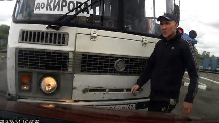 Кемеровский маршрутчик (фото+видео)