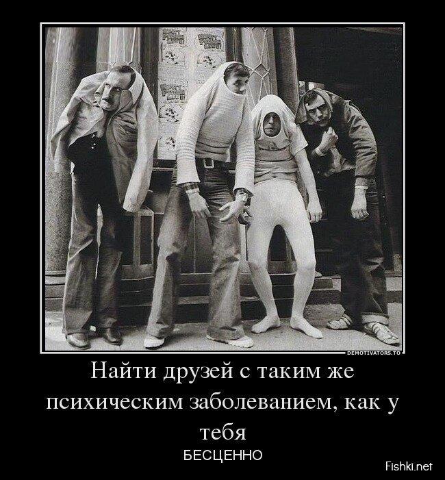 Демотиваторы, часть 387. от zubrilov за 07 июня 2013