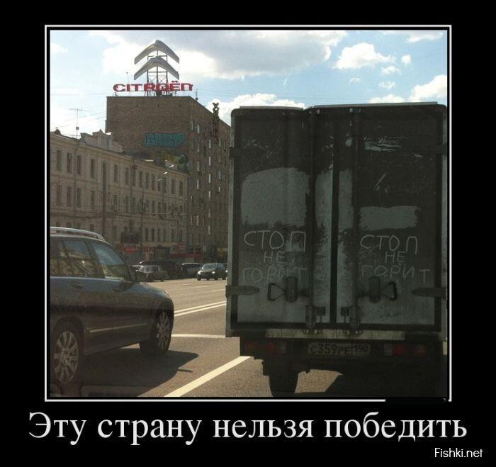 Демотиваторы, часть 388. от zubrilov за 10 июня 2013