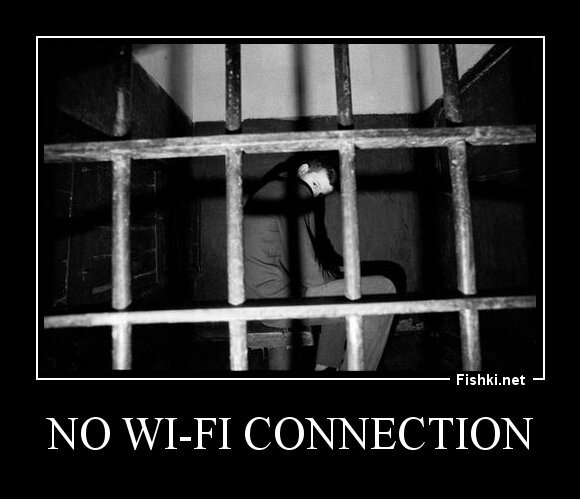no wi-fi connection