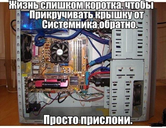 Юмор от zubrilov за 13 июня 2013