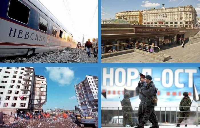 Самые страшные московские теракты (15 фото)