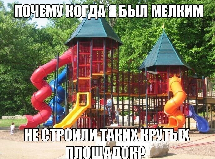 Фотоприкол онлайн бесплатно от zubrilov за 14 июня 2013