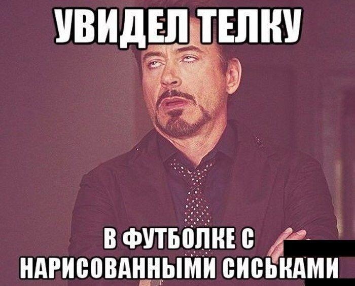 Новый фотоприкол от zubrilov за 14 июня 2013