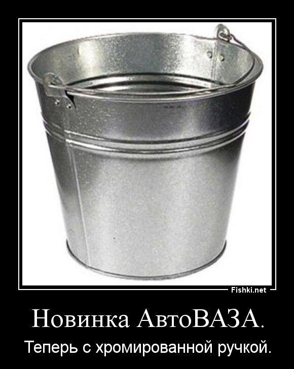 Новинка АвтоВАЗА.
