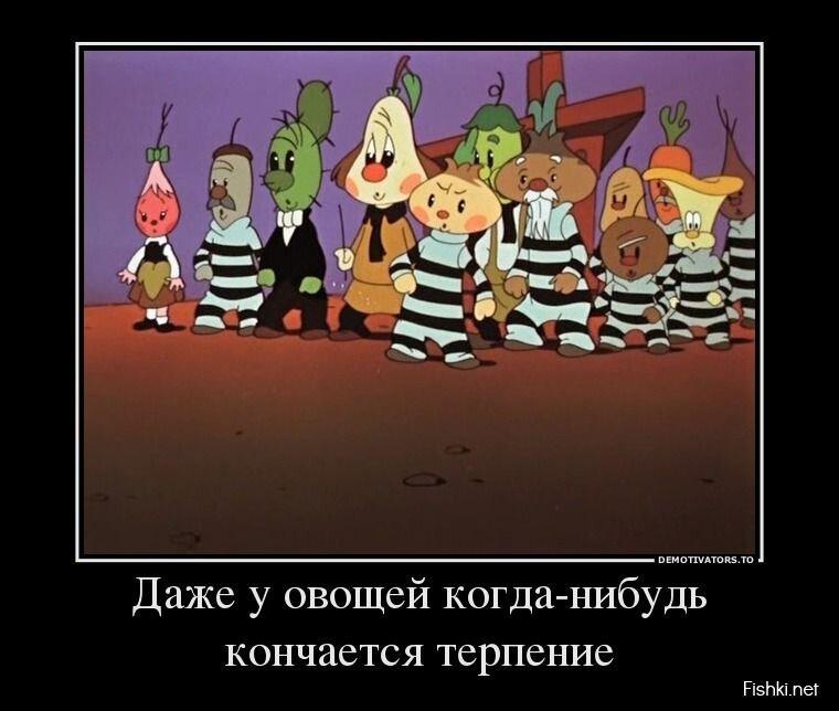 Демотиваторы, часть 391. от zubrilov за 19 июня 2013