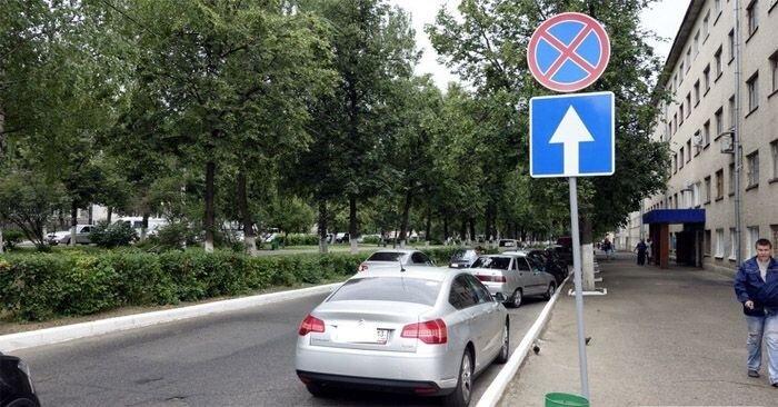 Борьба с парковкой по понятиям (5 фото+видео)