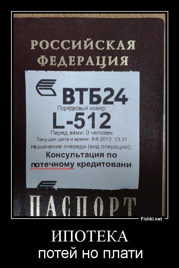 ипотека от zubrilov за 21 июня 2013