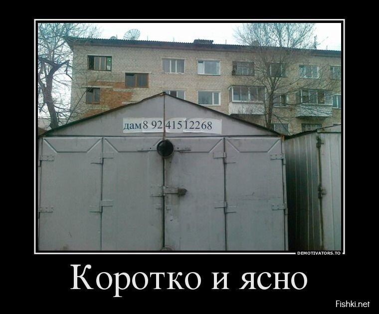 Демотиваторы, часть 392. от zubrilov за 21 июня 2013