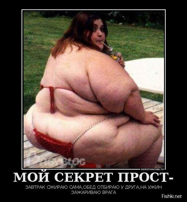 Демотиваторы, часть 393. от zubrilov за 24 июня 2013