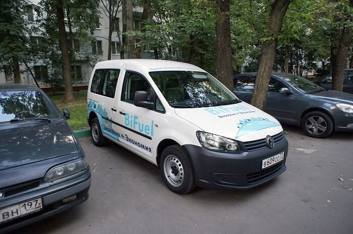 Пропановый каблучок VW Caddy BiFuel (8 фото)