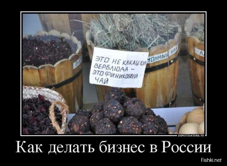 Демотиваторы, часть 394. от zubrilov за 26 июня 2013