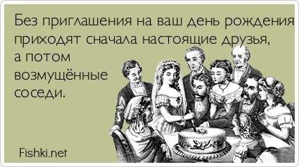 Прикольные открытки. Часть 51. от zubrilov за 27 июня 2013