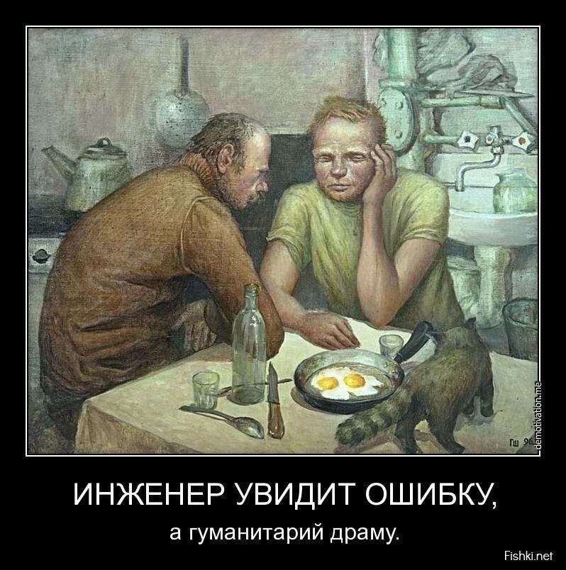 Демотиваторы, часть 395. от zubrilov за 28 июня 2013