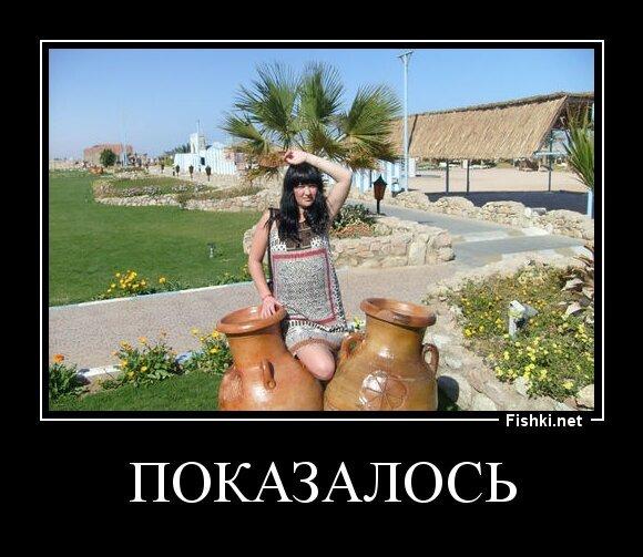 ПОКАЗАЛОСЬ от zubrilov за 30 июня 2013