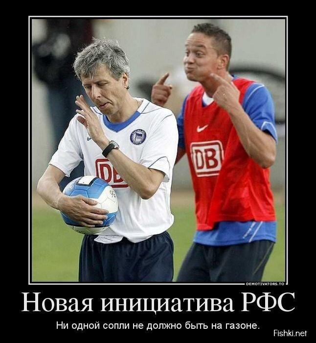 Демотиваторы, часть 396. от zubrilov за 01 июля 2013