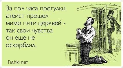 Прикольные открытки. Часть 52. от zubrilov за 04 июля 2013