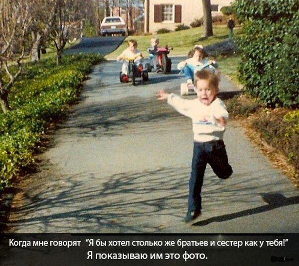 Прикольные фото от zubrilov за 04 июля 2013