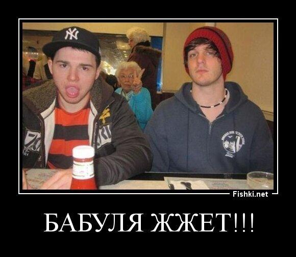 Бабуля жжет!!! от zubrilov за 07 июля 2013