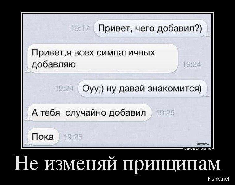 Демотиваторы, часть 400. от zubrilov за 10 июля 2013