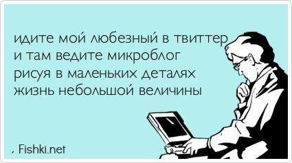 Прикольные открытки. Часть 53. от zubrilov за 11 июля 2013