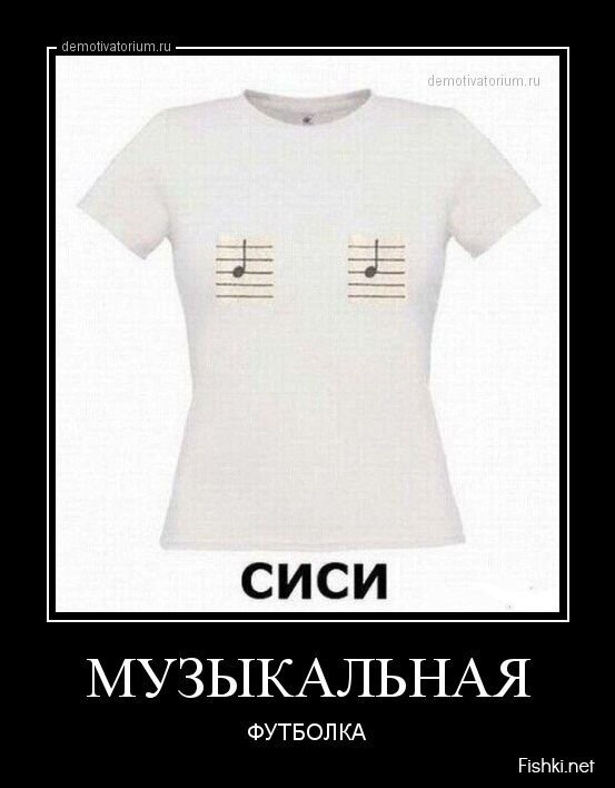 Демотиваторы, часть 403. от zubrilov за 17 июля 2013