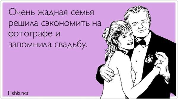 Прикольные открытки. Часть 54. от zubrilov за 18 июля 2013