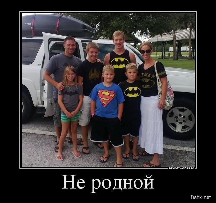 Демотиваторы, часть 404. от zubrilov за 19 июля 2013