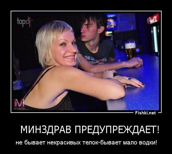 МИНЗДРАВ ПРЕДУПРЕЖДАЕТ!