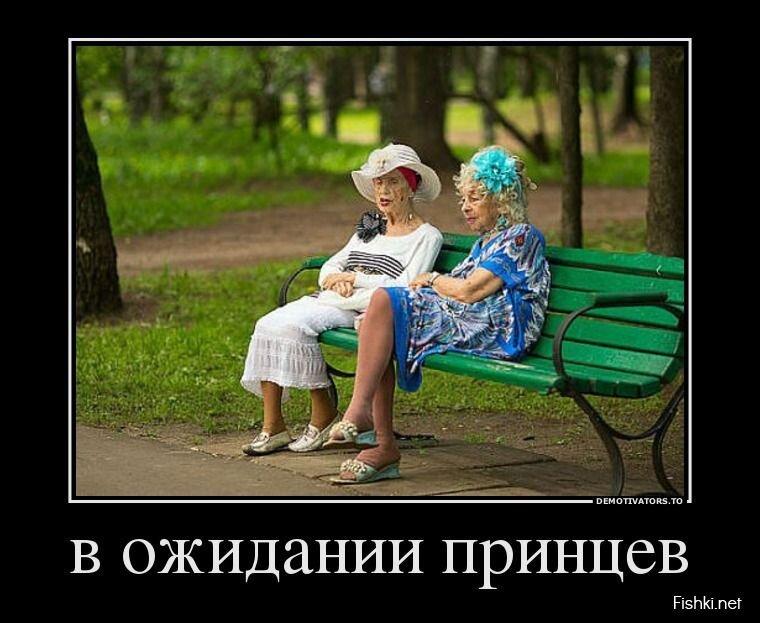 Демотиваторы, часть 405. от zubrilov за 22 июля 2013