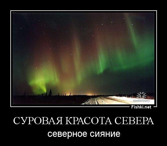 суровая красота севера от zubrilov за 23 июля 2013