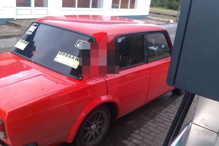 Что не так с этим автомобилем? (3 фото)