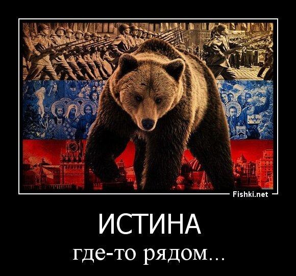 Истина от zubrilov за 24 июля 2013