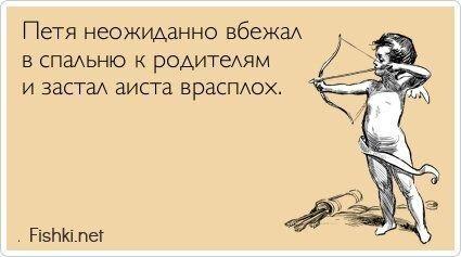 Прикольные открытки. Часть 55. от zubrilov за 25 июля 2013