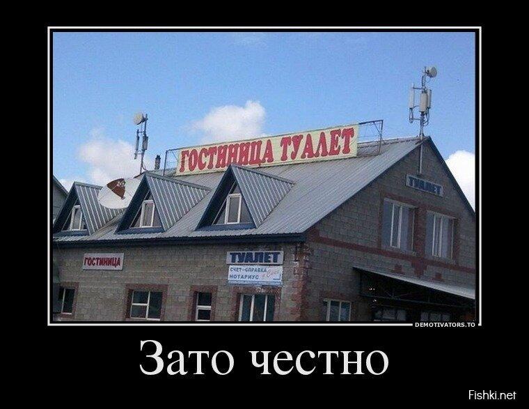 Демотиваторы, часть 408 от zubrilov за 29 июля 2013