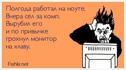 Прикольные открытки. Часть 56. от zubrilov за 01 августа 2013
