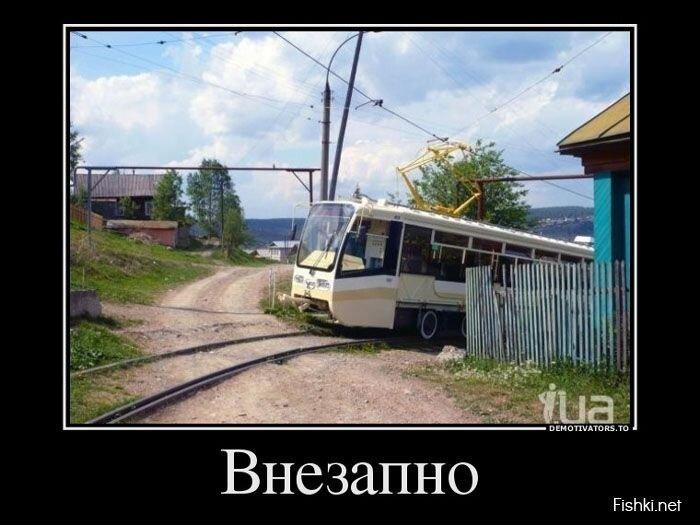 Демотиваторы, часть 409 от zubrilov за 02 августа 2013