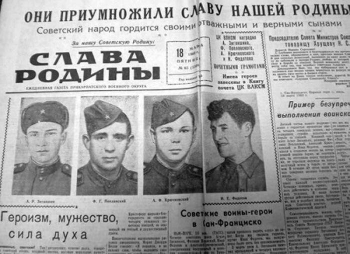 Подвиг четырех советских моряков (12 фото)