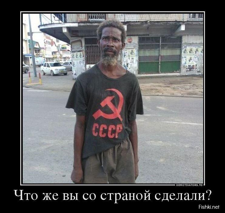 Демотиваторы, часть 410 от zubrilov за 05 августа 2013