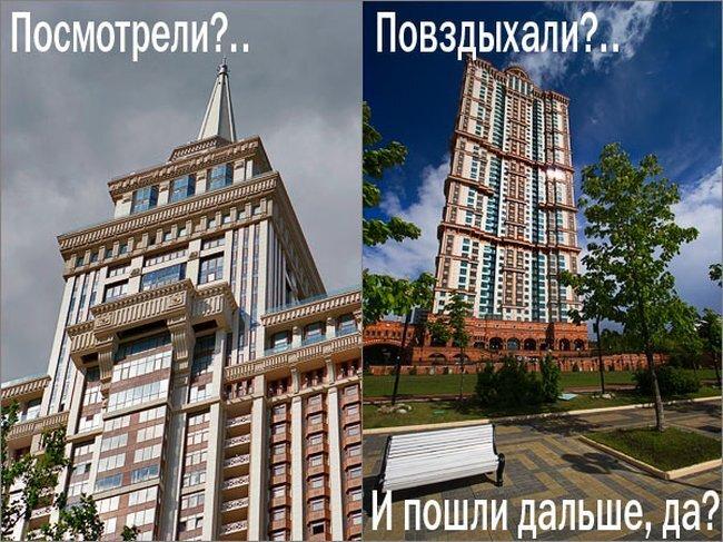 Триумф-палас и Алые паруса. (Москва) (9 фото)