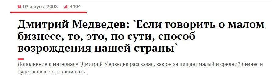 """""""Правительство на другой планете живет, родной"""" (С) Кин - дза - дза"""