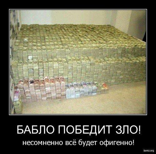 Cколько денег нужно для счастья?