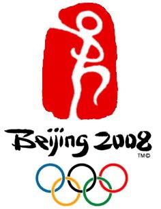 День олимпийской символики на Фишках