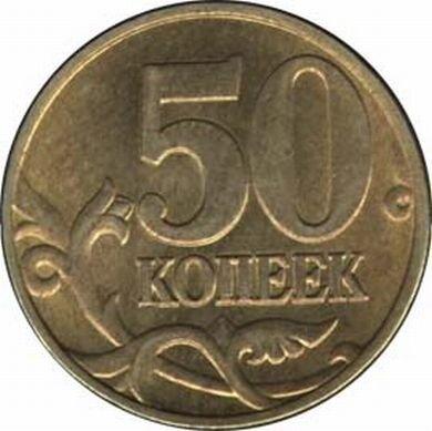 Самые дорогие современные монеты России (10 фото + текст)