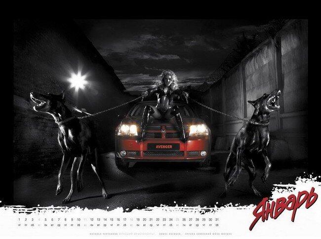Классный календарь на 2009 год от MUSA Motors (12 фото)