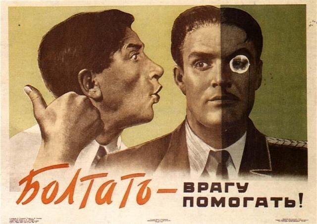 Советские плакаты (36 штук)