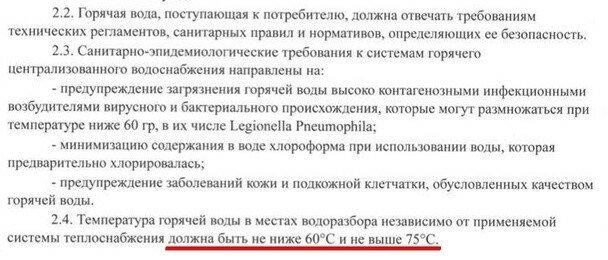 Как коммунальщики воруют миллиарды у жителей всей России