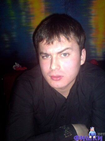 Прислал Александр за 10 февраля 2009