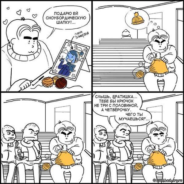 Комиксы с башорга (49 фото)
