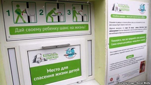 Правительство поддержало Мизулину по проекту о запрете «окон жизни»